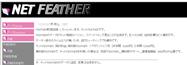 webfeather1